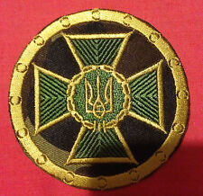 Sleeve Patch Ukrainian Security Forces SBU cross Tryzub Embroidery Ukraine, New