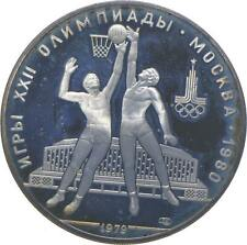 SILVER - WORLD Coin - 1979 USSR Soviet Union 10 Rubles - World Silver Coin *278