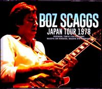 BOZ SCAGGS LIVE AT NAGOYA-SHI KOKAIDO JPN TOUR COLLECTION 1978 UXBRIDGE892 CD