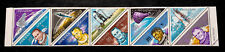 """RARE JORDAN 1966 USA SPACE ASTRONAUTS """"STRIP OF 5"""" MNH STAMPS UNIQUE & HARD TO F"""