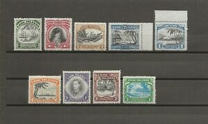 COOK ISLANDS 1944/6 SG 137/45 MNH Cat £95
