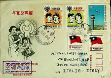 TAIWAN CHINA 1979 YEAR OF CHILD ILLUSTRATED AIRMAIL COVER W/ 5v TO SALERNO ITALY