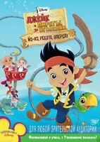 Jake and the Never Land Pirates: Yo Ho, Mateys Away! (DVD) English,Russian