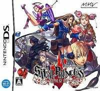 Steal Princess NINTENDO DS Japan Version