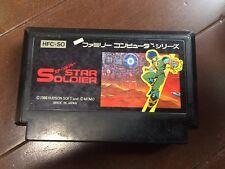 FREE SHIPPING STAR SOLDIER NES Nintendo Import JAPAN FAMICOM