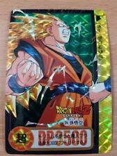 Carte Dragon Ball Z DBZ Carddass Hondan Part 23 #274 Prisme 1995 MADE IN JAPAN