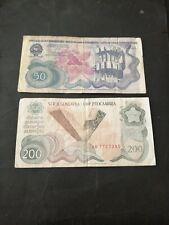 Yugoslavia 2 different banknotes 1990