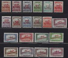 HUNGARY - 1919. Red Overprint on Magyar Posta Cpl.Set MNH! Mi : 266-285.