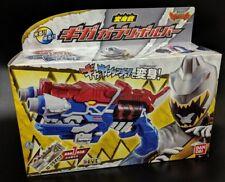 Giga Gabu Revolver Zyuden Sentai Kyoryuger Kyoryuger Silver Complete Bandai