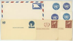 United Nations Stationary Postcards & Envelopes 1952 to 1959 Lot of 8 #14586