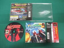 PlayStation -- RAYSTORM -- PS1. JAPAN. Spine Card. work fully. 17322