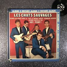 LES CHATS SAUVAGES  • DA35.505 • 2X LP VINYL • Rare French Rock & Roll • EX-/EX-