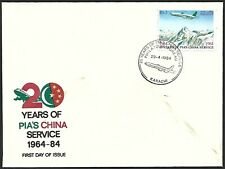 Pakistan 1984 20 Years of Pia's China Service First Day Cover