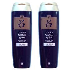 2pcs Amore Pacific Hair Loss Prevention Ryo Jayang Yoon Mo Shampoo 180ml(6.1 oz)