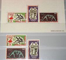 Cameroun Cameroun 1964 410-12 bloc 2 403-4 c49 Olympics tokyo de catch MNH