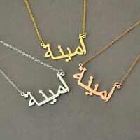 Personalised Arabic To English Name Necklace Silver Sterling Pendant Gold Plated