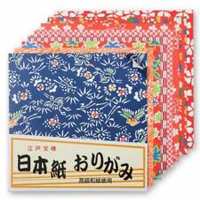 Medio de papel japonés de origami