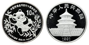 CNC: 10 Yuan China 1991 2 oz Panda Piedfort