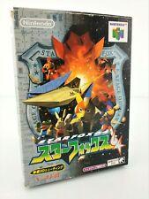 Starfox 64 Lylat Wars - Jeu Nintendo 64 N64 JAP Japan complet (3)