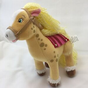 "Strawberry Shortcake Horse Honey Pie Tan White Pink Bandai Plush 10"" Toy Lovey"