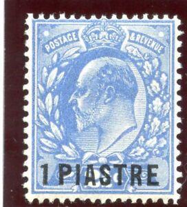 British Levant 1911 KEVII 1pi on 2½d bright blue Perf 15x14 superb MNH. SG 28.