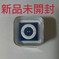 Apple iPod shuffle 2GB fourth-generation Japan New