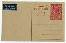 PAKISTAN POSTAL CARD 4A AIRMAIL, CLEAN                                 (CX15)