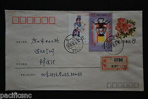 PSE Flower Design M1 (10-7) 8f Azalea - Reg'd Beijing cds 1983.10.8 (a62)