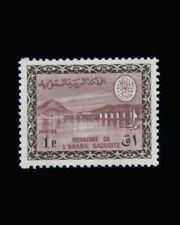 VINTAGE: ARABIA 1960 UNU,BH SCT # 393 $ 200 LT # VSASARAB1960F-Q