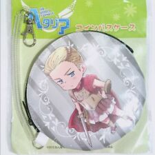 keychain strap pouch bag Hetalia Axis Powers anime Germany accessory