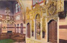 Postcard Salon de la Maison Stambouli Damas Syria