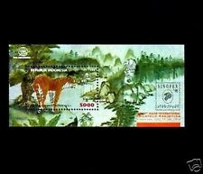 INDONESIA - 1998 - TIGER - CAT - SINGPEX - MINT - MNH S/SHEET!