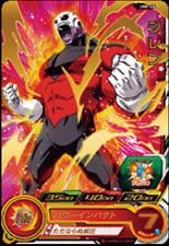 "Super Dragon Ball Heroes UM Vol.8 Card ""UM8-036 Jiren R"" NEW Japan"