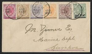 STRAITS SETTLEMENTS  SINGAPORE LOCAL COVER ONE CENT 1894 SCARCE