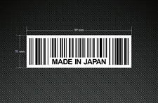2 x MADE IN JAPAN BAR CODE Stickers/Decals with a White Background - EURO - DUB