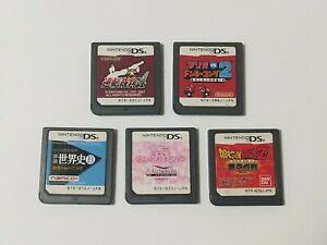 Nintendo DS Game Cartridge Set of 5 JAPAN Used Dragon Ball Z Buku Ressen, Mario