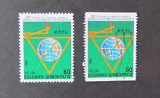 Greece Postage Stamps International 1988