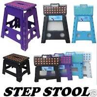 Plastic Step Stool Folding Foldable Multi Purpose Small Large Heavy Duty Ladder