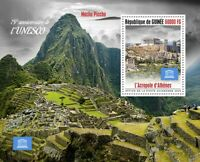Guinea UNESCO Stamps 2020 MNH World Heritage Acropolis Machu Picchu 1v S/S