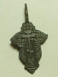 Rare Genuine Original Christian bronze artifact intact cross pendant inscribed