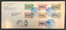 PHILIPPINES #319-325 Complete Set on 1926 Cover w/FDC