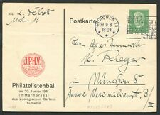 Germany Mi PP117 Private Postal Card Stamp Ball 1931