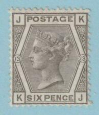 GREAT BRITAIN 62 - PLATE 13  MINT HINGED OG * NO FAULTS EXTRA FINE !