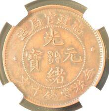 1901-1905 CHINA Fukien 10 Cent Copper Dragon Coin NGC AU Details