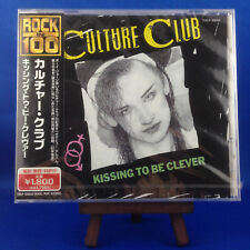 CULTURE CLUB: Kissing To Be Clever (ULTRA RARE JAPANESE PROMO CD TOCP-53033)
