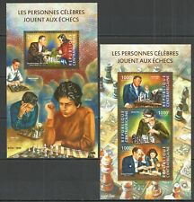 CA317 2015 CENTRAL AFRICA SPORT CHESS FAMOUS PEOPLE PLAY CHESS KB+BL MNH