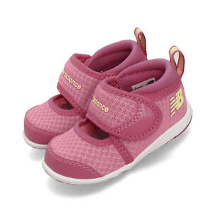 New Balance 508 W Wide Pink Yellow White TD Toddler Infant Shoes IO508PNK-W