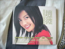 a941981 Vicki Zhao 小燕子 趙薇 Vicki's New and Best Double CD
