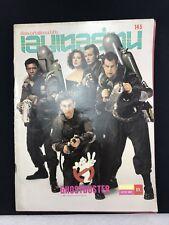 1989 Vintage Entertain Thai Magazine Ghostbuster Movies No. 145