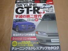 JDM Hyper Rev NISSAN SKYLINE GT-R #8 R32/R33/R34 RB26DETT Perfect Modify Custom